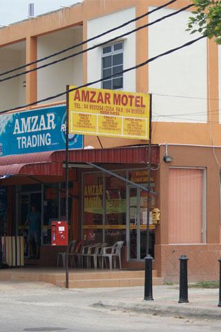Amzar Motel