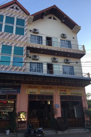 Photo of Duc Loc 1 Hotel
