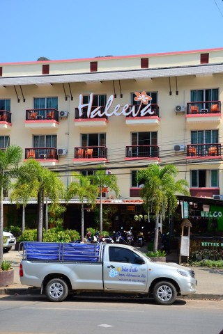 Photo of Haleeva Sunshine Hotel