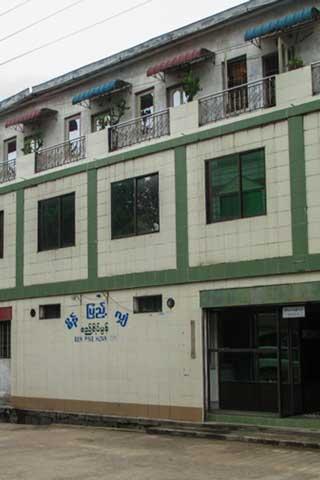Photo of Sein Pyae Hlyan Inn