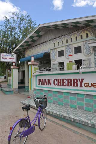Photo of Pann Cherry Guesthouse