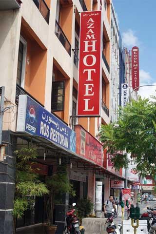 Photo of Azam Hotel