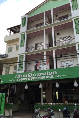 Photo of Sport Guesthouse