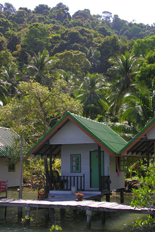 Photo of Kho Nok Homestay
