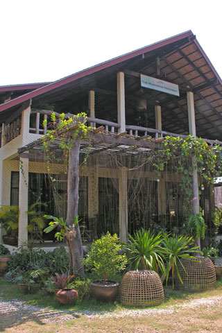 Photo of The Mangrove Hideaway