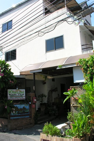 Photo of Sivarin Guest House