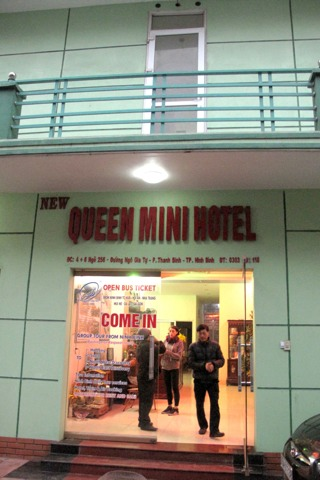 Photo of New Queen Mini Hotel