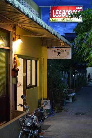 Photo of Les Bobo's Backpacker Hostel