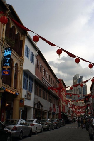 Backpackers' Inn Chinatown
