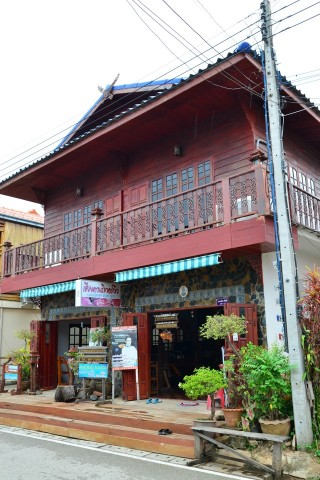 Photo of Chiang Khan Riverview Guesthouse