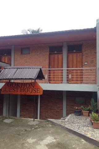 Photo of Gohkon Guesthouse