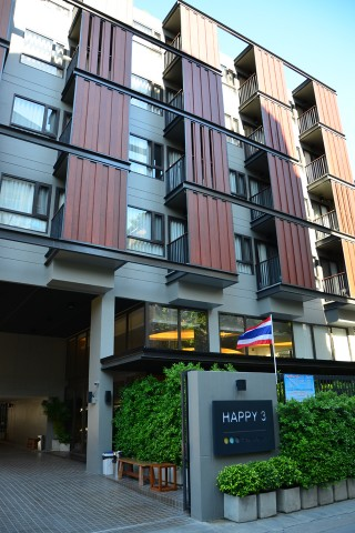 Photo of Happy 3 Hotel