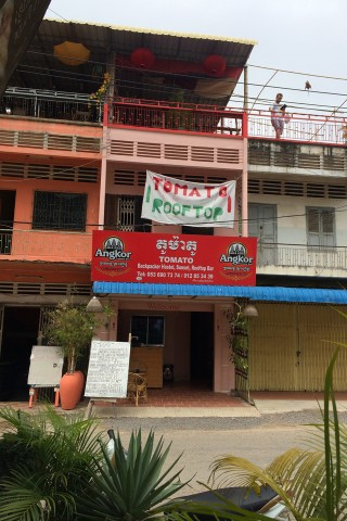 Photo of Tomato Guesthouse