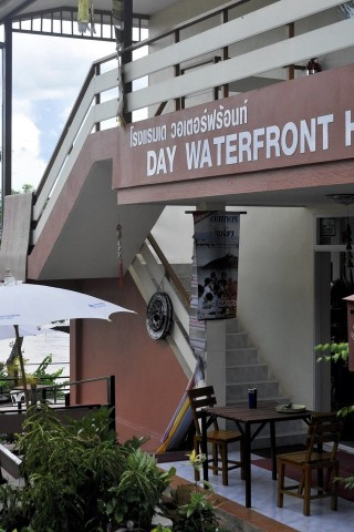 Photo of Day Waterfront Hotel