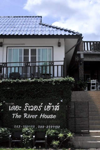 Photo of The River House