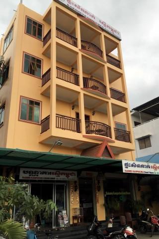 Photo of Raksmey Kampuchea Guesthouse