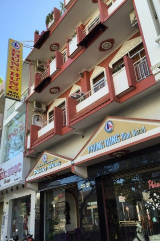 Photo of Phung Hung Mini Hotel