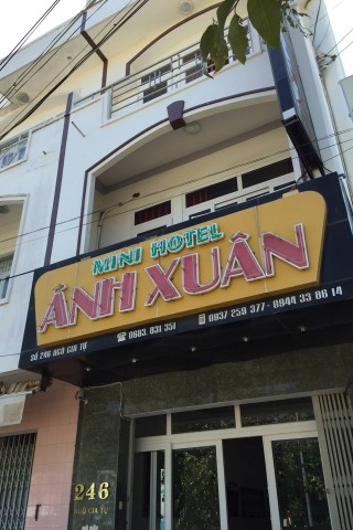 Photo of Anh Xuan Mini Hotel