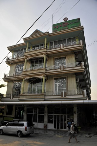 Photo of Ngwe Setkar Hotels 2 and 1