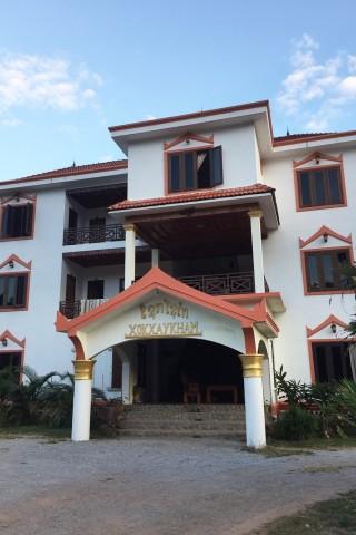 Photo of Xokxaykham Guesthouse