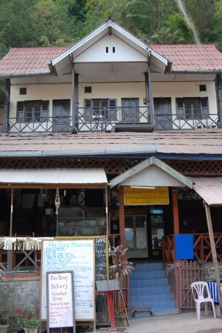 Photo of Pak Beng Guesthouse