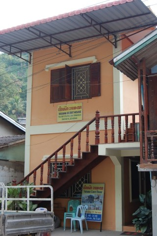 Photo of Vatsana Guesthouse